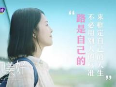 看见女性困境,妇炎洁23年与中国女性共同成长